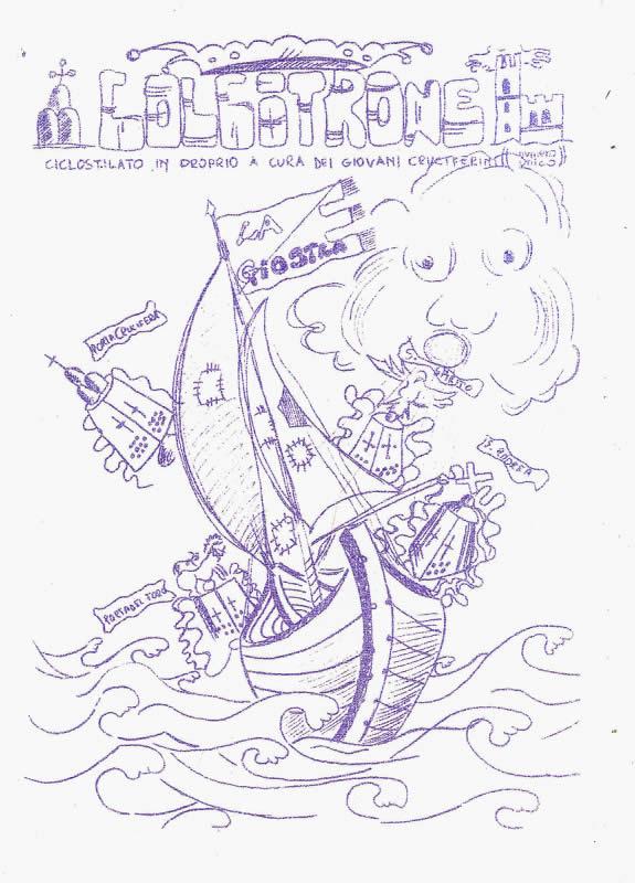 IL MAZZAFRUSTO - Anno 0 - COLCITRONE - Ciclostile - n. 01 - 1975