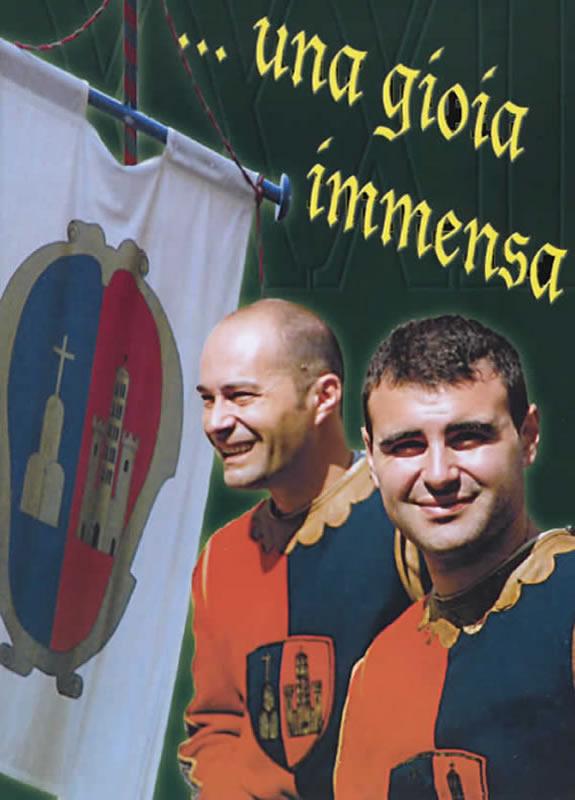 NUMERO UNICO - 32 - Anno 2005